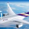 【搭乗記】羽田発のタイ国際航空の深夜便でバンコク経由クアラルンプール、最新鋭機A350-900XWBのエコノミークラス利用!