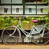 地震に強い!自転車通勤のメリットとシングルマザーおすすめ自転車