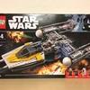 レゴ (LEGO) スター・ウォーズ Yウィング・スターファイター 75172レビュー