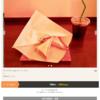 ランチマップで沖縄500円ランチ⑲ ビリオン珈琲 浦添市 城間