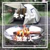 今シーズン初オートサイトキャンプ【焚き火台コールマン:ファイアーディスクのデビューとほんの少しの昆虫探し】