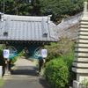 世界遺産沖ノ島が見えました!湯川山頂より!