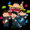 色々あったけれど、KANA-BOONはいいバンドです。