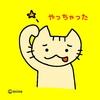 【サラ番2】泣きのサラ番2!違和感の正体は直撃ラッシュ!?