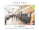 インド旅行記③チャトラパティシヴァージータミナス駅に行ってみた