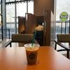 【大田区】「タリーズコーヒー 羽田イノベーションシティ店」は席も広々で半個室ブースもあるぞ【ノマド】
