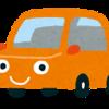 車のオイル交換するかどうか問題