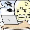 宣伝漫画をふっくらボリサットさん(@fukkurabo)に依頼したぞ