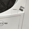 洗濯機の上蓋開閉感知パーツを3Dプリンタで出力する