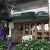 パリ風カフェ、これであなたもパリジェンヌ@BTSアソーク⑤番出口