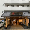 まるは食堂旅館:ジャンボエビフライ:愛知県南知多