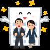 【制度】入社後研修(新卒エンジニア編)