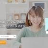 生きた英語を学ぼう!無料で使える動画学習ツール「VoiceTube」がおすすめ [PR]