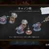 Overcooked2(オーバークック2)追加コンテンツ「カオスカーニバル」が追加されたぞ!