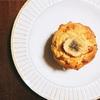 大豆粉で作る、ロカボスイーツ(低糖質スイーツ)レシピ。