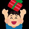 5歳 男の子のクリスマス&誕生日プレゼントは何が喜ぶ?私が準備したプレゼント