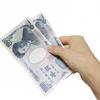 1月7日は「千円札の日」~消えた2千円札の謎~