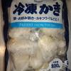 業務スーパー 冷凍かき800g1080円(税抜)