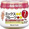 離乳食に使える!赤ちゃんOKのコストコ オーガニックアップルソース