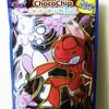 【購入】スタンドパックチョコチップクッキー 赤いゲノセクト / ニンフィア (2013年7月13日(土)発売)