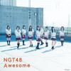 ☆【随時更新】6月23日発売 NGT48 6thシングル「Awesome」収録内容☆