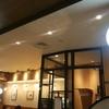 RingerHut TOKYO PREMIUM(リンガーハット トーキョープレミアム)日比谷シャンテに行ってみた(フツウだった)