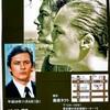 ★「アラン・ドロン主演映画」シネマライブ:生誕81年記念祭、11月6日開催。