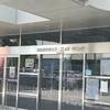 月会費不要・料金300円以下で使えるおすすめフィットネスジム!神奈川県の公共施設・栄スポーツセンター|ワンコイントレーニング