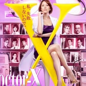『Doctor-X 外科医・大門未知子』第5期スタート 帰ってきた「私失敗しないので」