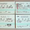 東海から北陸へ新幹線でぐるっと金沢へ行ってきた