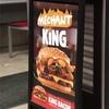 【写真と違うけど】カナダのバーガーキングの激辛バーガーが美味しかった