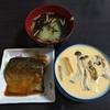 さばの味噌煮&小田巻蒸し(うどん入り茶碗蒸し)