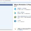 学校のPC環境を家に【VMwareにOSを入れるやり方】