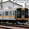 阪神9000系 9201F 【その10】