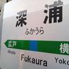 JRのフリー切符で秋田・青森へ(2009.8.3)