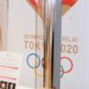 東京オリンピック聖火リレートーチが相模原にやってくる!