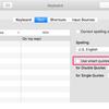 nvAlt 2.2.122 で クォート記号が変換されてしまう問題 on OSX 10.11 El Capitan