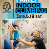 【THE NORTH FACE KIDS NATURE SCHOOL】