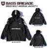 【BASSBRIGADE】ストレッチ性のあるジャケット「ウォータープルーフアノラックジャケット2」発売!