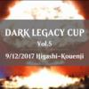 DARK LEGACY杯//vol.5 開催のお知らせ