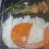 [21/05/17]「琉花」の「とり肉,こんにゃくうずら卵串さし(日替わり弁当)」 300円 #LocalGuides