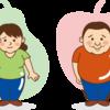 【遺伝子ダイエット】太り方は遺伝する?人によって太り方が違う理由