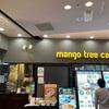 マンゴツリーカフェでエスニックランチ【上野】