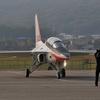 ソウルエアショー 2009... 韓国空軍・ブラックイーグルスのアクロバット飛行