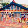 台湾台中「彩虹眷村」は、おじいさんが救った奇跡の村。気分上々になれる場所