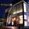 【オススメ5店】太田市(群馬)にあるイタリアンが人気のお店