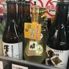 【商品開発】桜の花びら金箔入り日本酒