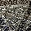 神聖幾何学:綿棒でフラワーオブライフ、作製記録