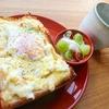 【極厚】チーズたっぷり目玉焼きトースト【朝ごはん】
