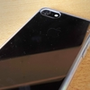 メイン端末をiPhone 7に買い換えてみて。